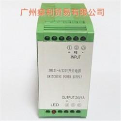 JM021-4/220V 开关电源
