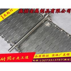 鸡爪不锈钢网输送带、森喆链条网带定制规格