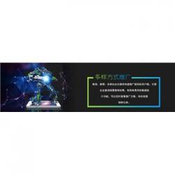 2018石城县明星邀请活动公司-江西正九策划