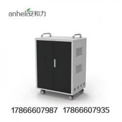 供应新余ipad充电管理柜简介