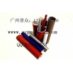 台州高温套管|广州容信|求购高温套管