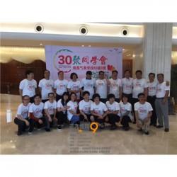 2018于都县音响设备活动公司-江西正九策划
