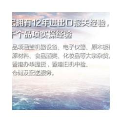 深圳专业的进出口报关清关代理公司【首要选