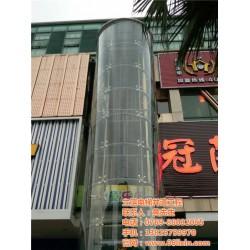 钢结构电梯、立信电梯、汕头钢结构电梯