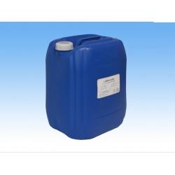 好的循环水阻垢剂厂家推荐——循环水阻垢剂