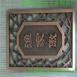 朔州  铝门花铝板浮雕精雕深圳厂家//HED