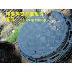 河南省商丘市定做雨水篦子厂家,球墨铸铁井