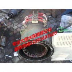 芜湖罗伯特潜污泵维修有限公司|知乎