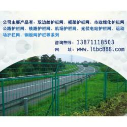 武汉体育护栏网厂家,龙泰百川,体育护栏网