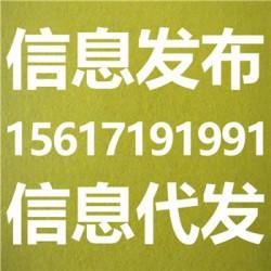 遂宁市产品信息代发服务