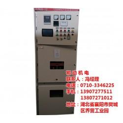 10kv电容柜公司|鄂动wbb电容柜价格|宁夏电