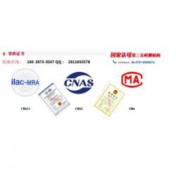 湖南省浮雕玻璃专业第三方检测机构