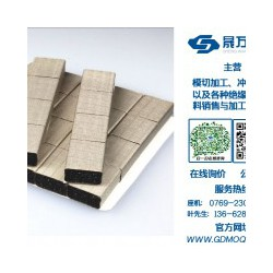 龙岗导电泡棉模切,广东导电泡棉供应批发