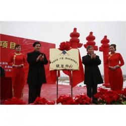 上海医院揭牌仪式策划-医院揭牌仪式讲话稿-