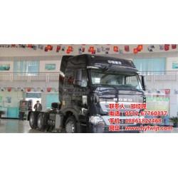 配置,德龙新M3000的配置,海裕丰卡车超市(优