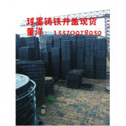 山东省烟台市定做雨水篦子厂家,球墨铸铁井