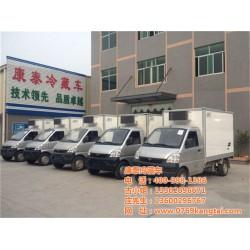 冷藏车品牌_漳州冷藏车_康泰制冷(查看)