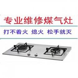 (欢迎~~访问)《上海闵行区七宝镇》》西门