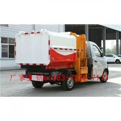 8-10吨挂桶垃圾车九江市厂家直销点