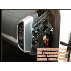 汽车防盗价格、佳仕汽车技术、张家口汽车防