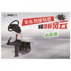 供应智能学车青岛,驾驶模拟器