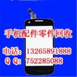 摩托罗拉x3手机壳子哪里回收价高