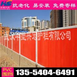 安徽蚌埠工地施工围栏市政工程围挡报价