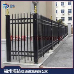 【特价】锌钢护栏 学校小区围墙防护栏杆福