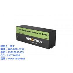 12v电池|锂离子电池厂家|特种电池