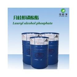 进口新型除蜡水原料脱脂剂工业洗涤除油配方MAE