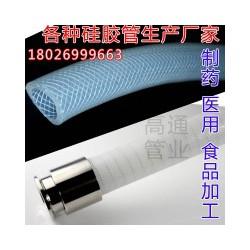 食品级硅胶软管批发,卫生级钢丝软管供应,制级软管生产厂家