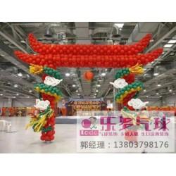 小型年会装饰_洛阳年会装饰_【乐多气球】(