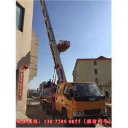 厂家销售搬家车电话_想购买高空云梯搬家车