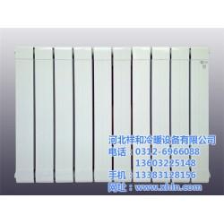 铜铝复合暖气片、祥和散热器、家用铜铝复合