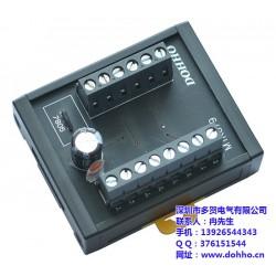 多贺(图),三菱Q系列电缆线DX212-6,电缆线
