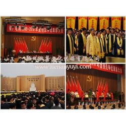 河南洛阳大型开通仪式策划公司