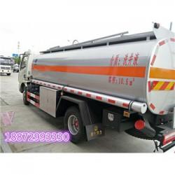 三明5吨工地加油车轻松上户可分期全国各地