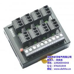 多贺(图)|电缆线DX213-1|电缆线