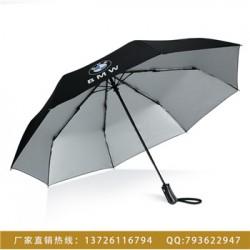 合肥雨伞厂
