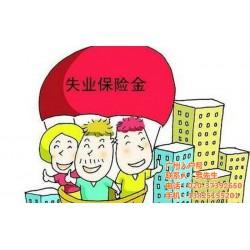 积分入户,2018年积分入户新政策,广州威航(