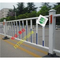 伊春 市政栏杆