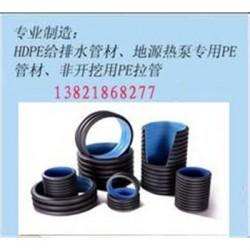 河南安阳市PE双壁波纹管/PE波纹管厂家/资讯