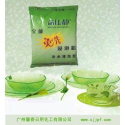 提供浸泡粉_供应广东价位合理的浸泡粉