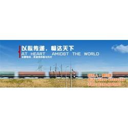 苏州金鹏物流有限公司(图)、苏州到福建物流
