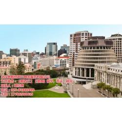 宜昌留学新西兰|留学新西兰条件|壹新纽西兰