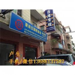 石龙镇台湾电商小包裹