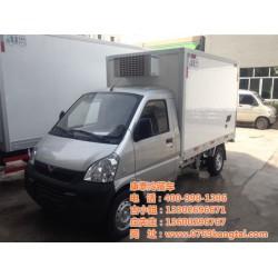 康泰制冷(图)、冷藏车型号、福州冷藏车