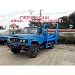 温江县小型勾臂垃圾车图片报价