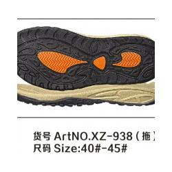 泉州好看的橡胶RB鞋底批发出售:登山橡胶鞋