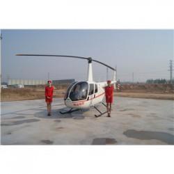 河南十一直升机展示策划公司